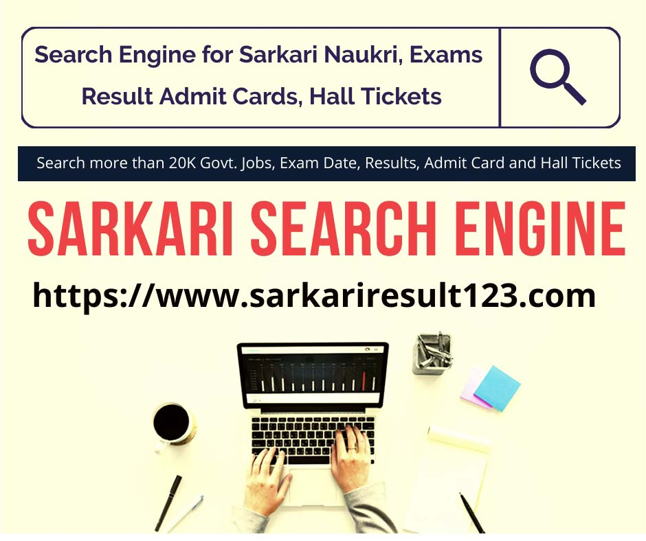 sarkari result com in hindi english